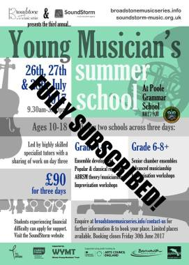 Summer School 2017SUBSCRIBED
